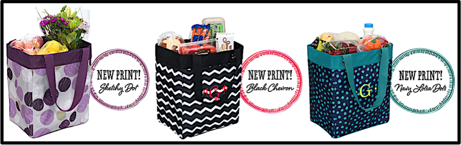 July Customer Special – Essentials Storage Tote – Prints