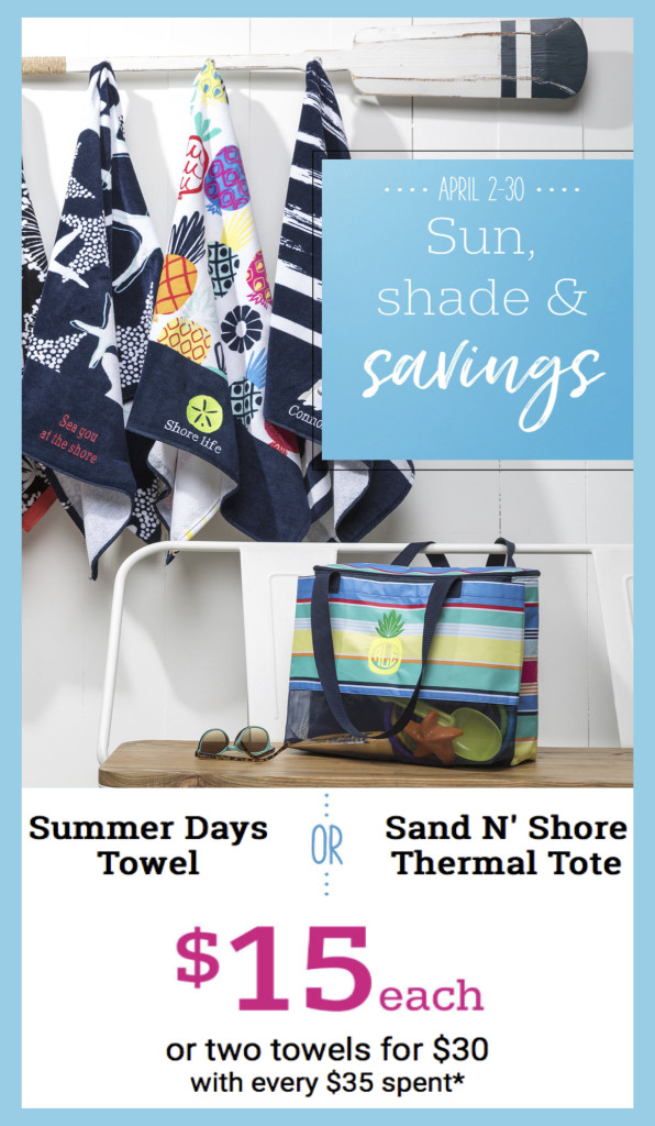 Thirty-One Gifts - Sun, Shade N' Savings